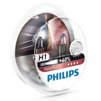 [Autožiarovky PHILIPS H1 VisionPlus + 60%]