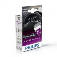 [CANbus control pre LED Žiarovky PHILIPS do bočných smeroviek pre Alfa Romeo Spider r.v.: 2007-2011 (W5W)]