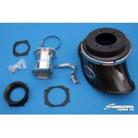 [Carbon Fiber Aero Form AUDI A4 1.8 5V 95-01]