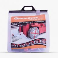 [Textilné snehové retaze Autosock pre pneumatiku 6.50x10]