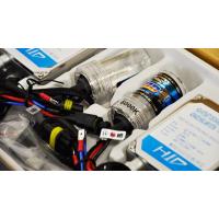 [Bi-Xenon přestavbová sada H4 - 4300K - Ballast Clasic]