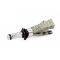 [LED Headlight NSSC HB4 9006 50W S+ Series]