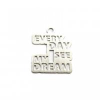 [Prívesok na kľúče EVERY DAY I SEE MY DREAM]