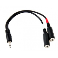 [Stereo Audio Input Splitter Cable]