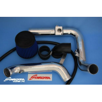 [COLD AIR INTAKE FORD FOCUS 00-04 2.0 ZETEC DOHC]