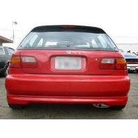 [Dokładka ABS Tył Honda Civic V 3D 92-95]