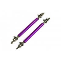 [Wspornik Lotki, Mocowanie Dyfuzora 200mm Purple Tie Bars]