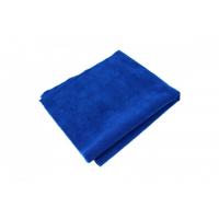 [Niebieska mikrofibra cięta laserowo 50x60cm 250G/M2]