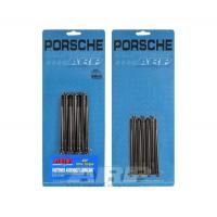 [Śruby główne silnika ARP Porsche 996 3.4L C2/C4 204-5001]