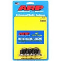 [Śruby koła zamachowego ARP Mitsubishi Lancer 2.0L 4B11 2007-2017 207-2801]
