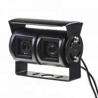 [Dual Kamera 4PIN CCD SONY s IR, vnější]