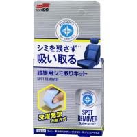 [Soft99 Fabric Spot Remover 20ml (Czyszczenie tekstyliów)]