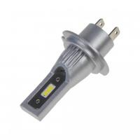 [CSP LED H7 biela, 9-32V, 4000L]