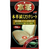 [Soft99 Leather Seat Cleaning Wipes 7szt. (Czyszczenie skóry)]