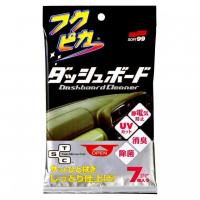 [Soft99 Fukupika Dashboard Cleaning Cloth 7 szt.]