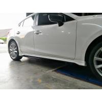 [Dokładki progów Mazda 3 4/5D 14-17 MK Style]