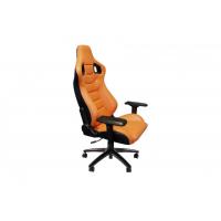 [Fotel Biurowy Glock Orange]