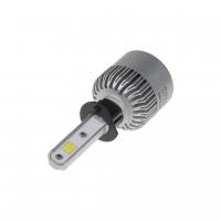 [CSP LED H1 biela, 9-32V, 8000LM]