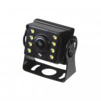 [AHD 720P kamera 4PIN s LED prisvietením, 140 °, vonkajšie]