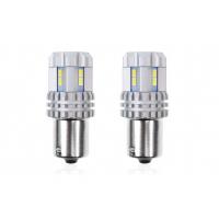 [LED CANBUS UltraBright 3020 22SMD 1156 (R5W, R10W) P21 bílá 12V / 24V]