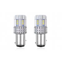 [LED CANBUS UltraBright 3020 22SMD 1157 P21 / 5W bílá 12V / 24V]