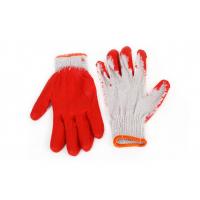 [Pracovní rukavice]