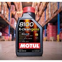 [Motorový olej MOTUL 5W-40 8100 X-CLEAN GEN2 -1L (109761)]