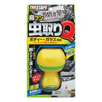 """[Prostaff Bug Remover """"Sakigake-Migakijyuku"""" (Usuwanie owadów)]"""