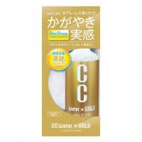 "[Prostaff Car Coating Spray ""CC Water Gold"" (Quick Detailer)]"