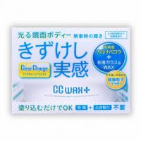 """[Prostaff Scratch Eraser Car Wax """"CC WAX Plus"""" (Twardy wosk)]"""