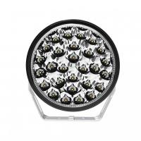 [LED svetlo guľaté, diaľkové, 28x5W, 227mm, ECE R10]